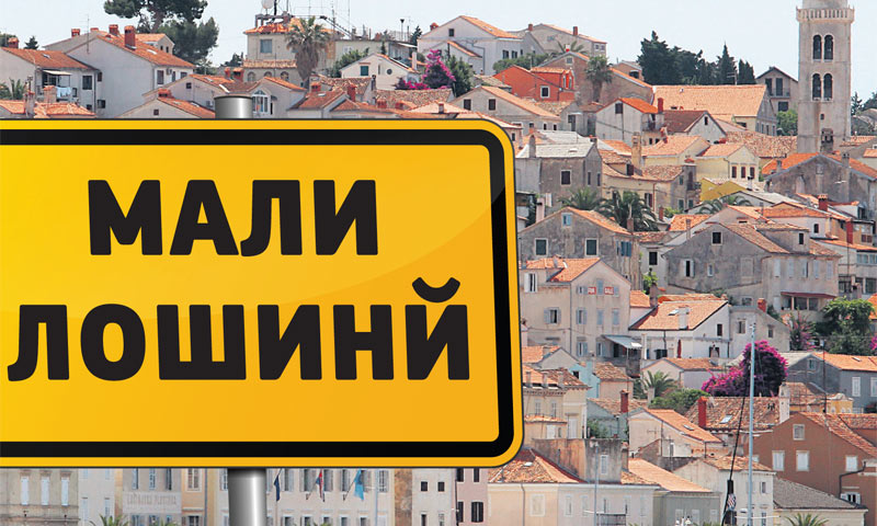 Tvrtka ukupno posjeduje 12 hotela i vila, te pet kampova/Pero Lovrović/Večernji list