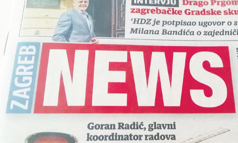 Vijesti Zagrebacki List