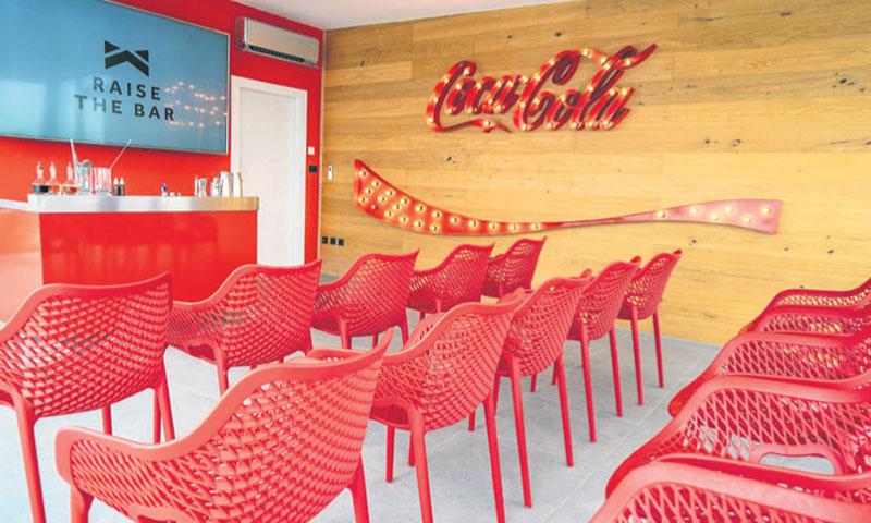 Obrazovni centar u sklopu poslovne zgrade Coca Cole u Zagrebu