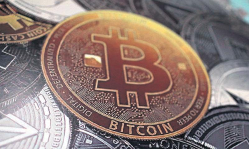 politika trgovanja kriptovalutama anonimno trgovanje binarnim opcijama